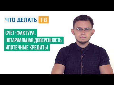 Видео Доверенность на право подписи счетов и товарных накладных