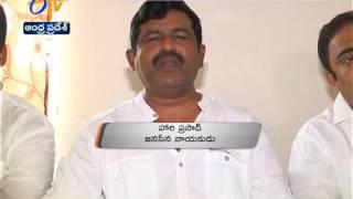 janasena pawan kalyan starts party recruitments in vijayanagaram