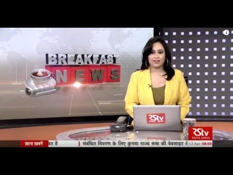English News Bulletin – Apr 12, 2018 (8 am)