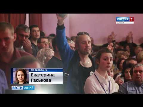 Губернатор Алтайского края встретился с жителями Камня-на-Оби