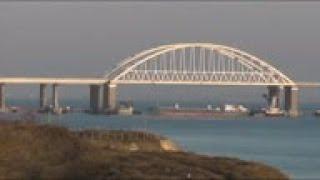 Ukraine - Russia closes Crimea water way after incident with Ukraine navy / Ukrainian ships at harbo