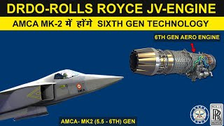 Indian Defence News:HAL-ADA-DRDO making a 5.5 - 6th generation variant of AMCA And new Aero Engine