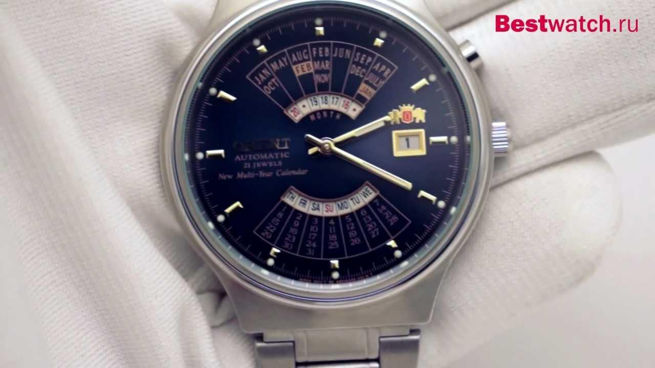 мужские механические часы Orient BEMAL001D9 - YouTube