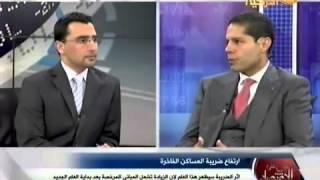 TRT Arapça  Ekonomi Dünyası - 16.01.2013