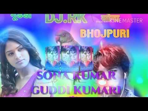 PYAR BINA CHAIN KAHA N (LOVE S... Pyar Bina Chain Kaha