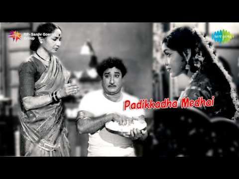 Padikkadha Medhai | Ore Oru Oorile song