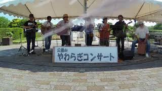 平成30年(2018年)5月27日(日)第1回公園deやわらぎコンサートにて。 ...