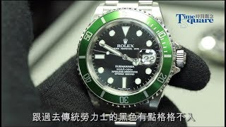 【郭大開講第十集】勞力士Rolex 郭大玩勞買錶路上的曲折秘辛
