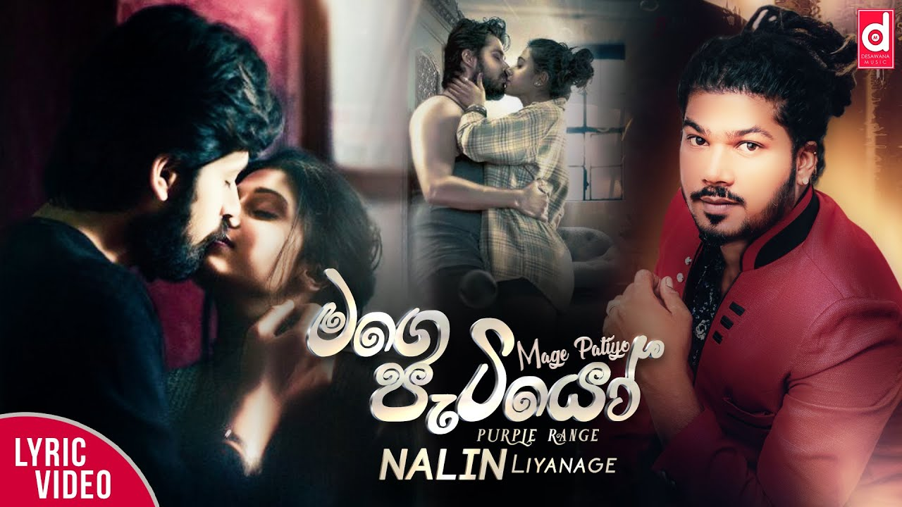Latest Sinhala Songs | Sinhala MP3 Song Download | Free Download Online - Hungama