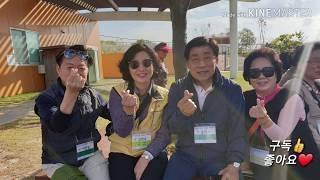 소중하고특별한동작신협조합원들과순천만가을기차여행#하모니카…