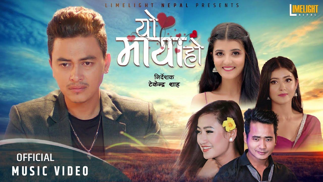 Download Yo Maya Ho - Melina Rai   Nirmal Lama   Paul Shah   Prisma - Princy Khatiwada   New Nepali Song