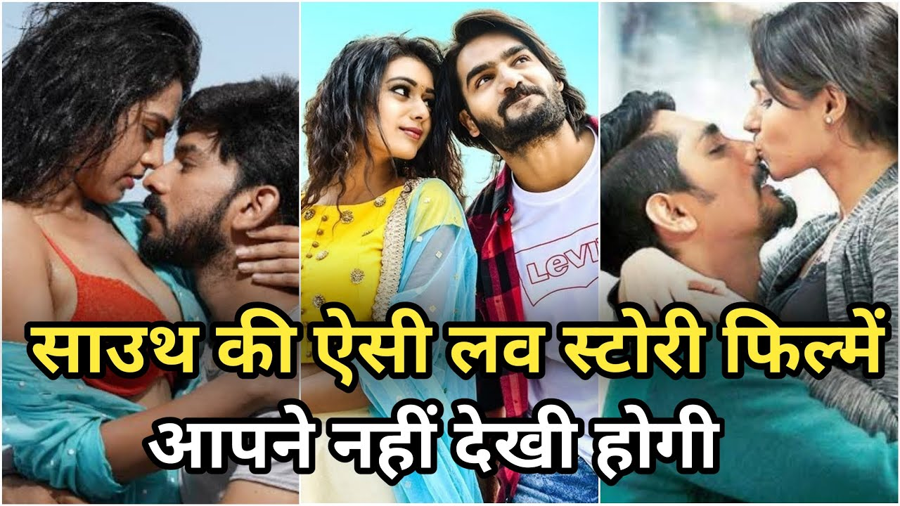 Download Top 5 South Indian Love Story Movies Dubbed In Hindi | Best Love Story Movie 2021