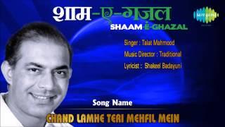 Chand Lamhe Teri Mehfil Mein | Shaam-E-Ghazal | Talat Mahmood