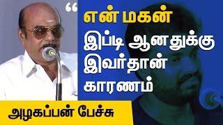 Man Behind Vijay's Position now - Azhagappan talks about his son | Sila Samayangalil Press Meet