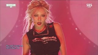현아feat 효종 잘나가서 그래because I M The Best Roll Deep 인기가요 Inkigayo 20150830 MP3