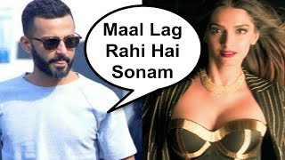 Sonam Kapoor Husband Anand Ahuja Reaction On Tareefan Song