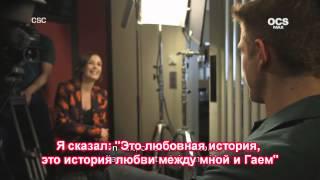 Интервью для CSC (Ровер) - Гай Пирс,  Дэвид Мишо, Роберт Паттинсон
