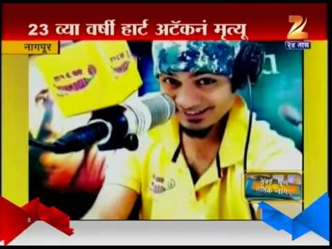 Nagpur | Radio Jockey Died With Attack