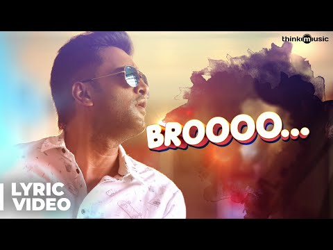 Server Sundaram | Bro Song with Lyrics | Santhanam, Vaibhavi | Santhosh Narayanan | Anand Balki