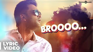 Bro Tamil Song Lyrics Video HD Server Sundaram  | Santhanam, Vaibhavi, Santhosh Narayanan, Anand Balki