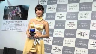 東京ゲームショー2015 XPERIAブース 9月20最終日の最後フィナーレ コン...