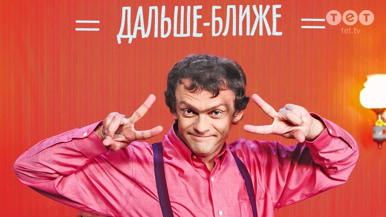 """Сакварелидзе готов опознать предлагавшего ему $10 млн взятки человека: """"Я его запомнил"""" - Цензор.НЕТ 6970"""