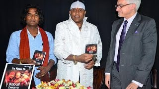 Drums Sivamani launched Babaji Dreams Music Album | Galatta Tamil