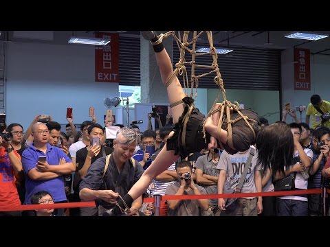 SM繩縛表演 ~ 2016台北成人展 2016/08/06 4K HD