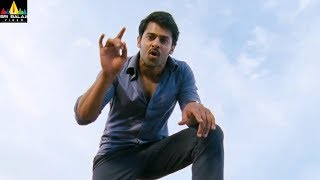 Mirchi Movie Prabhas Action Scene | Anushka, Richa | Sri Balaji Video