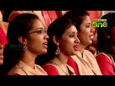 CSI Immanuel Church Choir, Broadway, Ernakulam singing Ven nilaavulla