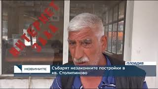 Централна обедна емисия новини - 13.00ч. 22.05.2018