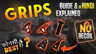 PUBG Moble Grips Guide & Explained in Hindi | How To Reduce Recoil In PUBG Mobile