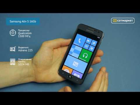 Видео обзор Samsung I8750 Ativ S 16GB от Сотмаркета