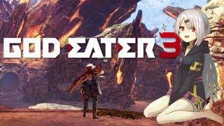 [LIVE] 【GODEATER3】ゴッドイーター3やってみる!ネタバレ注意!【にじさんじゲーマーズ/椎名唯華】