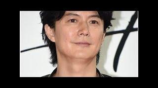福山雅治、吉田羊とのキスシーンで「犬みたいになっちゃった」| News Ma...