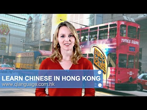 LEARN CHINESE IN HONG KONG ~ Mandarin & Cantonese Courses in Hong Kong
