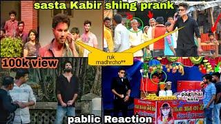 Kabir Singh Prank In Public || Epic Reaction || New prank India 2021 (Ritik Jaiswal)