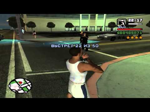 Делание снимков в GTA: San Andreas