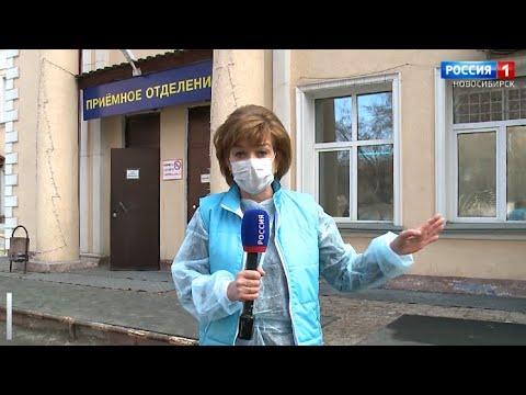 Зараженный коронавирусом мужчина отказался от госпитализации в Новосибирске