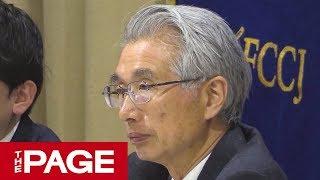 ゴーン前会長4度目逮捕 弁護人の弘中氏が緊急会見(2019年4月4日)