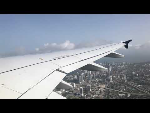 Delta Air Lines A319 Flight 313 MIA - LGA