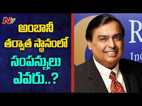 Richest People Of India || IIFL Wealth Hurun India Rich List 2019 || NTV