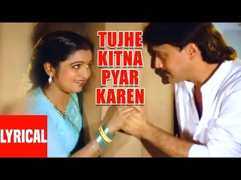 Tujhe Kitna Pyar Karen Lyrical Video | Kudrat Ka Kanoon | Lata Mangeshkar, Shabbir Kumar