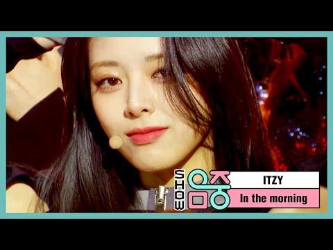 [쇼! 음악중심] 있지 - 마.피.아. In The Morning (ITZY - Mafia In The Morning), MBC 210508 방송