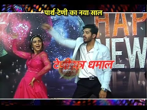 Parth- Teni NEW YEAR Party in ' Dil Se Dil Tak '