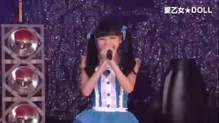 JAM EXPO 2015 ストロベリーステージ 愛乙女☆DOLL 2015.08.29 @JAM Expo...