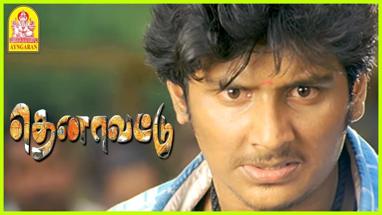 Download நீ யாரவேணாலும் இருந்துட்டுப்போ | Jiiva Mass Action Scenes | Thenavattu Tamil Movie | Jiiva | Poonam