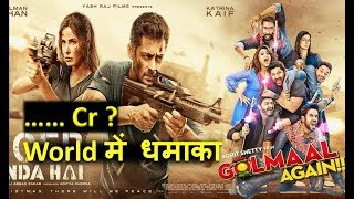 Box Office Collection Of Tiger Zinda Hai Movie | Salman Khan | Katrina Kaif