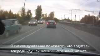 Неадекватный водитель в городе Петрозаводск