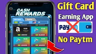 How to get free google play Gift Cards ! Gift Card Earning App